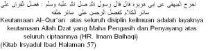 keutamaan-al-quran
